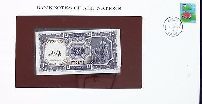 EGYPT -  1980-82 - 10 PIASTRES - P138h - CU - BANKNOTES OF ALL NATIONS  7304