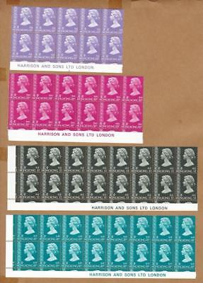 Hong Kong 1970's QEII Definitive 20c to $1 large multiples MNH