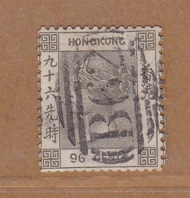 Hong Kong 1963 QV 96c used with B62 cancel
