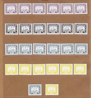 Hong Kong 1970's Postage Due stamps 10c to $1 x 7 groups + 50c & $1 fresh MNH