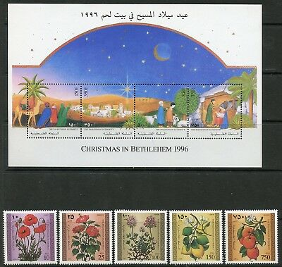 The Palestinian Authority Mostly 1996  Issues Mint Never Hinged As Shown