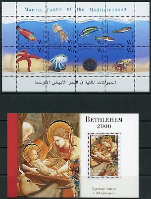 The Palestinian Authority Mostly 2000  Issues Ii  Mint Never Hinged As Shown