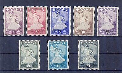 Greece 1945 Glory issue MNH VF.