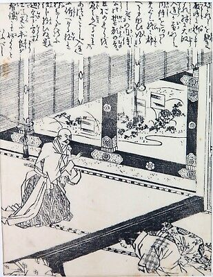 .c1850's JAPANESE WOODBLOCK PRINT ON RICE PAPER BY TOYOKUNI
