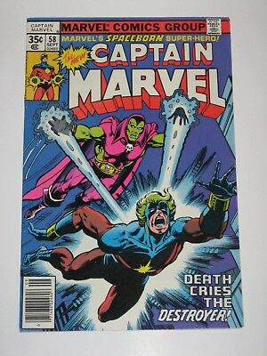 Captain Marvel 58  Unread High Grade  with Drax  from Guardians Of Galaxy Movies
