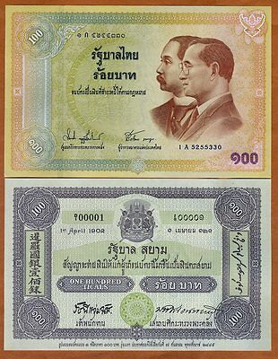 Thailand, 100 Baht, ND (2002), P-110, UNC > Commemorative, Kings Rama V and IX