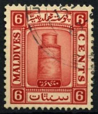 Maldive Islands 1933 SG#15A 6c Scarlet Used #D69062