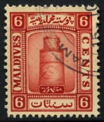Maldive Islands 1933 SG#15A 6c Scarlet Used #D69068