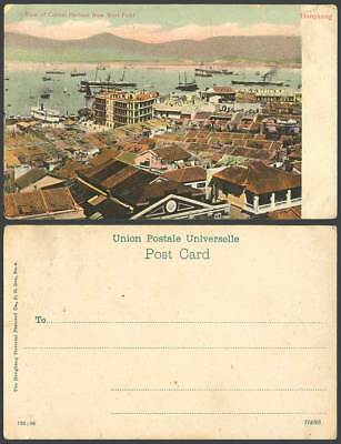 Hong Kong China Old Color Postcard Panorama View Central Harbour from West Point