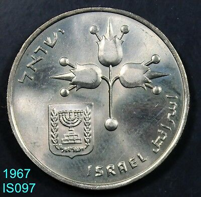 Israel 1 LIRA 1967 5727 KM 47.1 uncirculated coin
