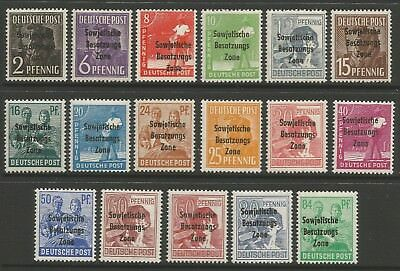 STAMPS-ALLIED OCCUPATION. 1948. Pictorial Issue Overprint Set. SG: R1/17. MNH.