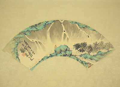 "JAPANESE HANGING SCROLL : TOMIOKA TESSAI ""Fan Surface~Waterfall""  @p212"