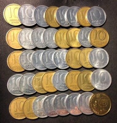 Vintage Israel Coin Lot - 10 AGOROT - 40 High Quality Mixed Type Coins - Lot M12