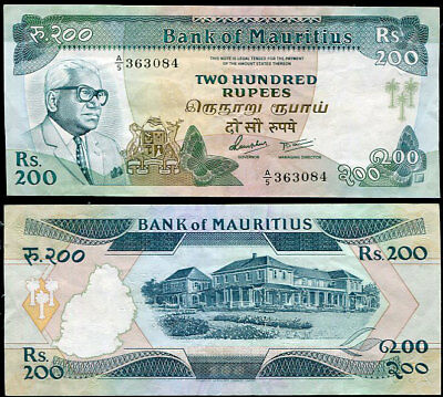 MAURITIUS 200 RUPEES 1985 P 39 VF+ See Scan