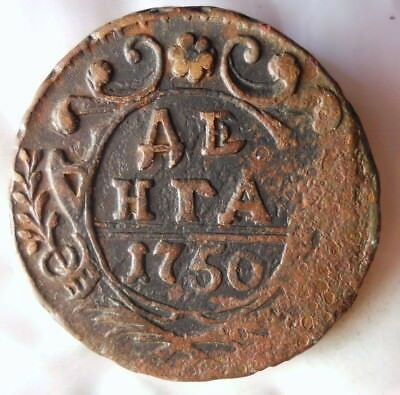1750 RUSSIAN EMPIRE DENGA - High Grade Collectible Historical Coin - Lot #M13