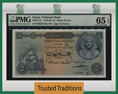 TT PK 31c 1952-60 EGYPT NATIONAL BANK 5 POUNDS PMG 65 EPQ GEM UNCIRCULATED!