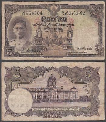 1948 ND Issue, Series 9 Government of Thailand 5 Baht