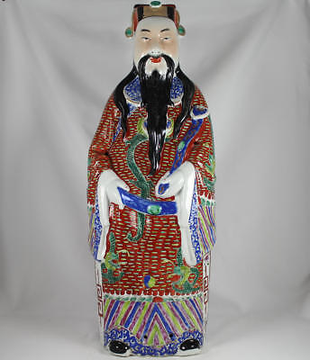 """CHINESE FAMILLE ROSE PORCELAIN FIGURE of LU, 23.5"""" TALL w IMPRESSED MARK"""