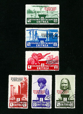 Eritrea Stamps # 169-74 VF Used Set of 6 Scott Value $257.00