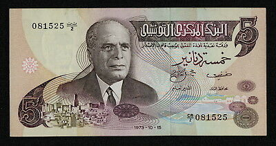 TUNISIA (P71r) 5 Dinars 1973 aXF/XF Replacement note!