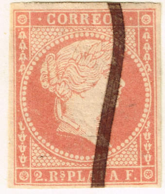 Spain Colonial Empire Queen Isabella 2 classic stamp 1856 #14