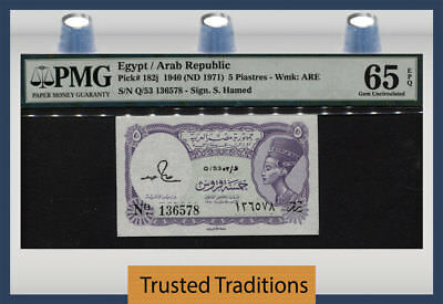 "TT PK 182j 1940 EGYPT / ARAB REPUBLIC 5 PIASTRES ""QUEEN NEFERTITI"" PMG 65 EPQ!"