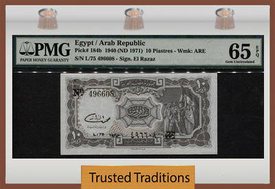 TT PK 184b 1940 EGYPT / ARAB REPUBLIC 10 PIASTRES PMG 65 EPQ GEM UNCIRCULATED!