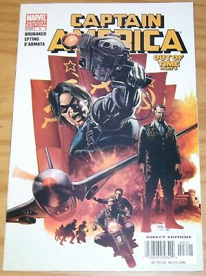 Captain America [2005 Marvel] vol. 5 #6 VF/NM winter soldier variant - 1st print