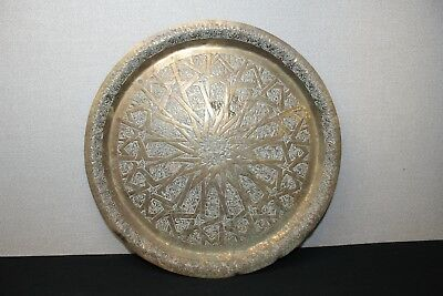 Vintage Middle Eastern Brass Round Tray #2
