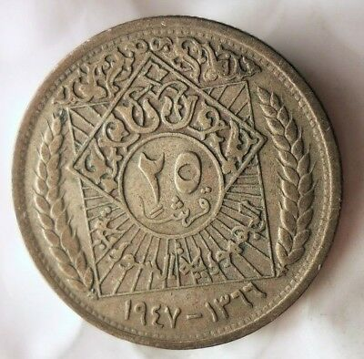 1947 SYRIA 25 PIASTRES - VERY Hard to Find Silver Islamic Coin - Lot #M16