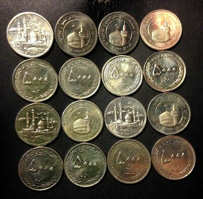 Old Iran Coin Lot - HIGH GRADE - 5000 DINARS - 16 AWESOME COINS - Lot #M17
