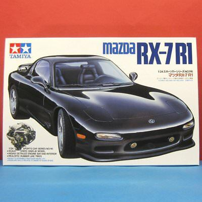 Tamiya 1/24 Mazda RX-7 R1 with 13B Rotary Tubro Engine model kit #24116