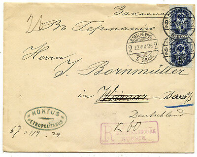 Russland R Brief St.Petersburg Berka 1896