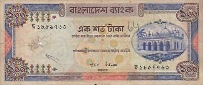 1983 Bangladesh 100 Taka Note, Pick 31