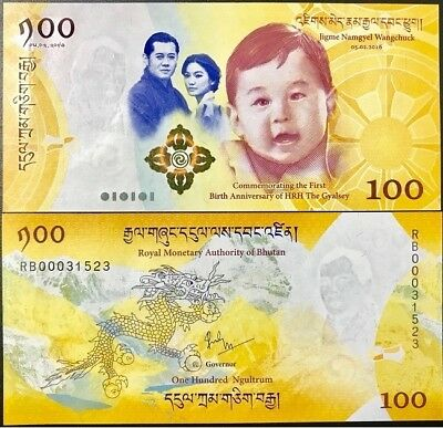 Bhutan 100 Ngultrum 2016 2018 Comm. Royal Baby P New Unc With Folder Nr