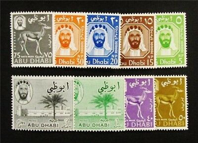 nystamps British Abu Dhabi Stamp # 1 - 9 Mint OG NH $51