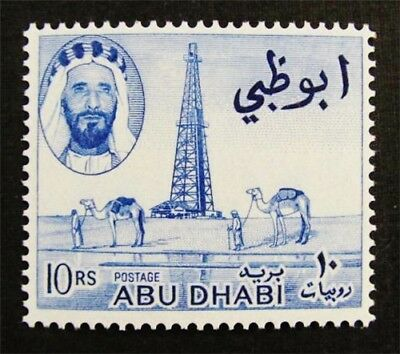 nystamps British Abu Dhabi Stamp # 11 Mint OG NH $40