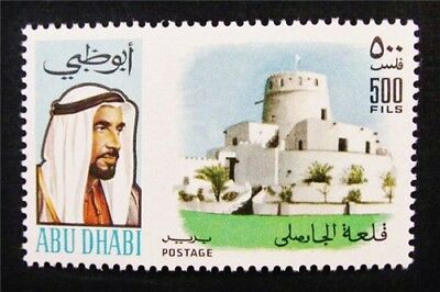 nystamps British Abu Dhabi Stamp # 66 Mint OG NH $40