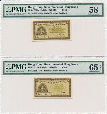 Government Of  Hong Kong  1 Cents ND(1941)  PMG  Unc 58/65EPQ 2 Pcs in Cont. No