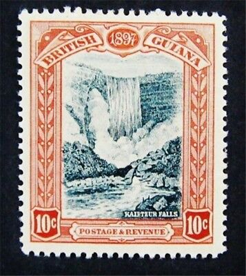 nystamps British Guiana Stamp # 155 Mint OG H $30