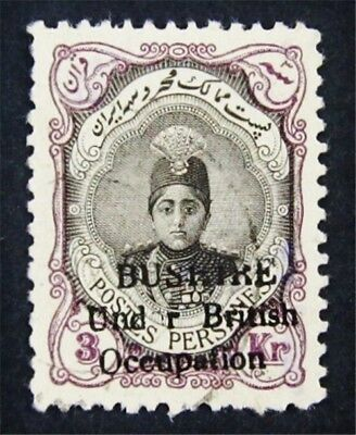 nystamps British Bushire Stamp # N12 Used $325