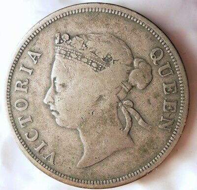 1898 STRAITS SETTLEMENTS 50 CENTS - VERY RARE TYPE - Great Silver Coin -Lot #M18