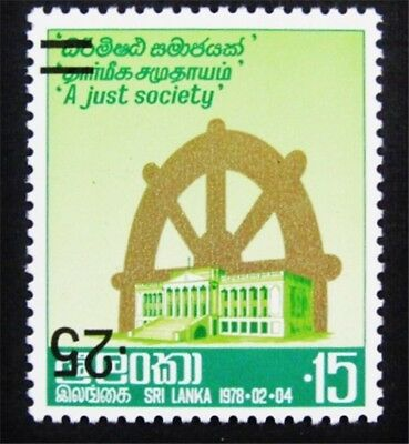 nystamps British Ceylon Stamp Inverted Error Rare