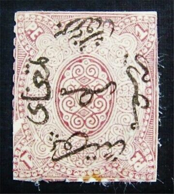 nystamps British Egypt Stamp # 7 Mint $80