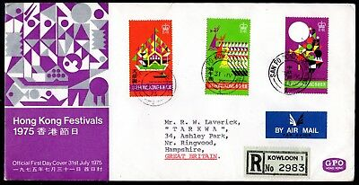 Hong Kong 1974 Festivals Set on Official FDC by Registered Air Mail to GB