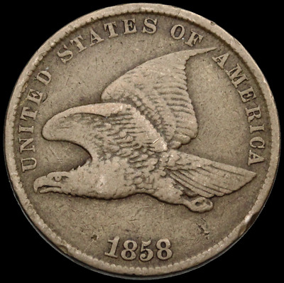 Flying Eagle Small Cent 1c, 1858 SL, Small Letters