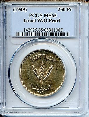 Gorgeous 1949 PCGS MS 65 Israel 250 Pruta Copper-Nickel Coin W/O Pearl Bi769
