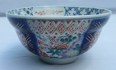 Antique Japanese Porcelain Pottery Imari Bowl