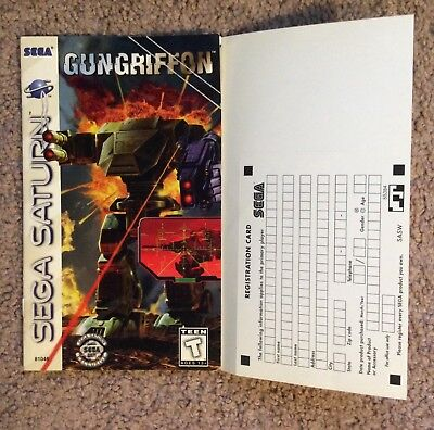Please Read Only Instruction Manual for GunGriffon (Sega Saturn, 1996)