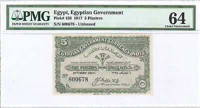 Egypt 1917 Unique 5 Piastres Color Trial  Barclay & Fry of London PMG 64 CH UNC